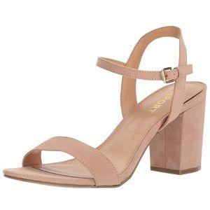 Nude heeled sandal - never worn!